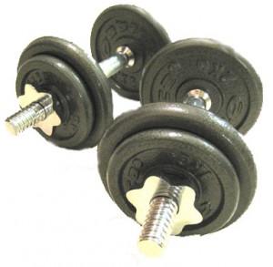 Free Weights Adjustable Dumbbells